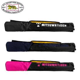 ミツワタイガー MITSUWA TIGER 野球 バットケース メンズ 2本入 ABMTKS-018