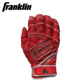 【期間限定対象商品500円クーポン発行中】フランクリン 野球 バッティンググローブ 両手用 メンズ レディース パワーストラップ クローム SERIES シリーズ 20493F FRANKLIN