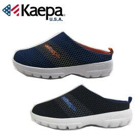 ケーパ Kaepa サボサンダル メンズ スリッポンサンダル KP01626