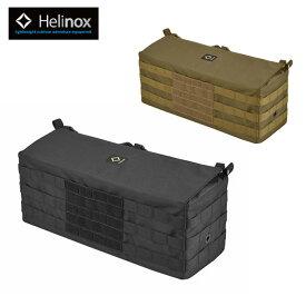 ヘリノックス ツールケース テーブルサイドストレージ Mサイズ 19752017 Helinox