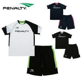 ペナルティー Penalty サッカーウェア プラクティスシャツ 上下 セット メンズ レディース ライトプラシャツ上下セット PU9310