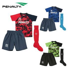 ペナルティー Penalty サッカーウェア プラクティスシャツ 上下 セット ジュニア プラクティス3点セット PU9202J