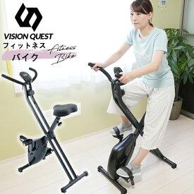 フィットネスバイク マグネットバイク VQ580108I02 ビジョンクエスト VISION QUEST
