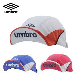 アンブロ UMBRO サッカーキャップ ジュニア フットボールプラクティスキャップ UUDNJC03