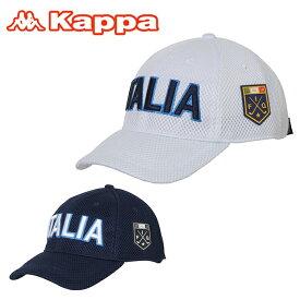 カッパゴルフ KAPPA GOLF ゴルフ キャップ メンズ M3Dダブルラッセルキャップ KG918HW24