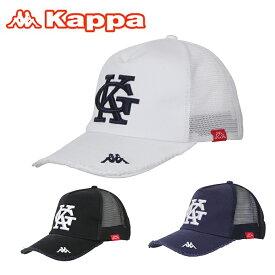 カッパゴルフ KAPPA GOLF ゴルフ キャップ メンズ M3D刺繍キャップ KG918HW47