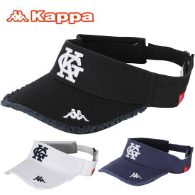 カッパゴルフKAPPA GOLF ゴルフ サンバイザー メンズ M3D刺繍バイザー KG918HW48