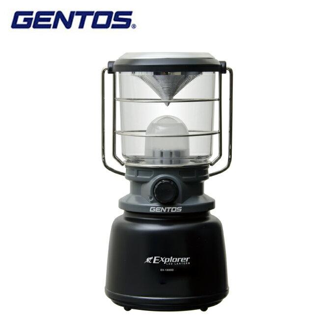 ジェントス GENTOS LEDランタン Explorer エクスプローラーシリーズ EX-1300D
