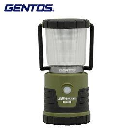 ジェントス GENTOS LEDランタン Explorer エクスプローラーシリーズ EX-036D