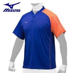 ミズノ 野球 ベースボールシャツ グローバルエリート ソーラーカット ベースボールTシャツ ハーフボタン 12JA9T50 MIZUNO