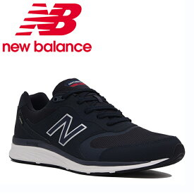 ニューバランス MW880GN4 4E ウォーキングシューズ メンズ new balance
