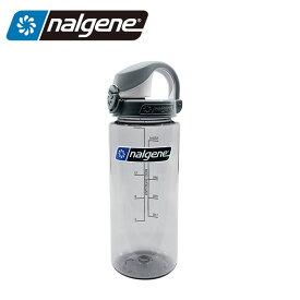 ナルゲン NALGENE ソフトボトル OTFアトランティス0.65L 91440