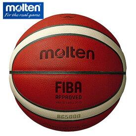 モルテン バスケットボール 7号球 B7G5000 molten