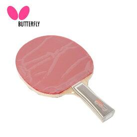 バタフライ 張り上げ済み 卓球ラケット CRBEL + FLEXTRA フレクストラ コルベル4SET Butterfly