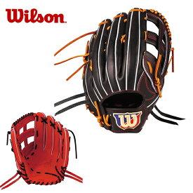 ウイルソン 野球 硬式グラブ 外野手用 メンズ ウィルソンスタッフDUAL外野手用D9 WTAHWFD9D Wilson
