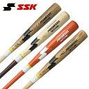 エスエスケイ SSK 野球 少年軟式バット ジュニア プロモデル少年軟式木製 SBB5021