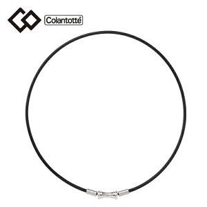コラントッテ Colantotte 磁気ネックレス メンズ レディース TAOネックレス スリム RAFFI mini ラフィ ミニ ABAPT01