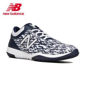 ニューバランス 野球 トレーニングシューズ メンズ ティーフォーティーフォー ティー T4040TN5 2E new balance