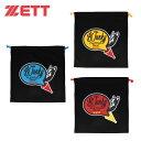ゼット 野球 グラブ袋 ベースボールジャンキー ニット袋 BOX19FBJ ZETT
