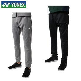 ヨネックス テニスウェア スウェットパンツ メンズ 限定ジョガーパンツ 31036 YONEX