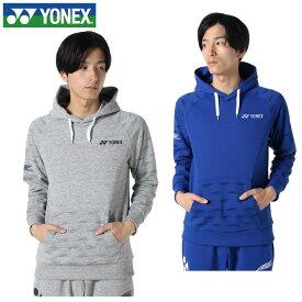 ヨネックス テニスウェア スウェットパーカー メンズ 限定 リーCウェイ 30059Y YONEX