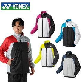 ヨネックス テニスウェア ウインドブレーカー メンズ レディース 裏地付ウィンドウォーマーシャツ 70069 YONEX