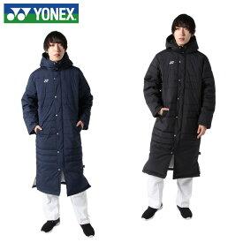 ヨネックス テニスウェア コート メンズ 限定ベンチコート 90054 YONEX