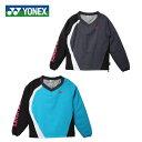 ヨネックス テニスウェア 防寒ジャケット ジュニア 中綿VブレーカーJR 31033J YONEX