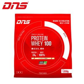 DNS プロテイン プロテインホエイ100 リッチバニラ風味1050g PROTEIN WHEY D11001110205