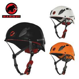 マムート MAMMUT トレッキング ヘルメット メンズ レディース Skywalker 2 2030-00240