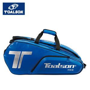 トアルソン テニス バドミントン ラケットバッグ 10本用 メンズ レディース ツアーバッグ TOUR BAG 1FT1801B TOALSON
