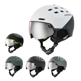 ヘッド スキー スノーボードヘルメット メンズ レディース 2サイズ有 56cm-63cm VISOR HELMET RADAR HEAD