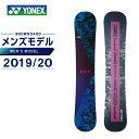 【ポイント5倍 1/26 23:59まで】 ヨネックス スノーボード 板 メンズ ネクステージ NEXTAGE YONEX