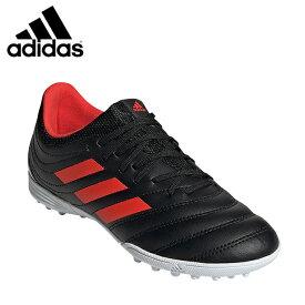 アディダス サッカー トレーニングシューズ ジュニア コパ 19.3 TF Copa 19.3 Turf Boots F35462 DBE84 adidas