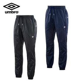 アンブロ UMBRO サッカーウェア ウインドブレーカーパンツ メンズ レディース URA ラインドピステパンツ UUUOJG43