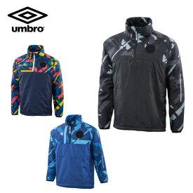アンブロ UMBRO サッカーウェア ウインドブレーカージャケット ジュニア URA 中綿ハーフジップピステ UUJOJF44