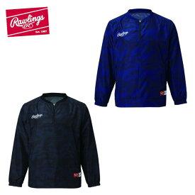 ローリングス Rawlings 野球 ウインドブレーカージャケット メンズ レディース コンバット長袖ウインドシャツ 裏メッシュ AOS9F07