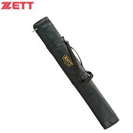 ゼット 野球 バットケース バットケース2本入 BC772 ZETT