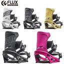 フラックス FLUX スノーボード ビンディング メンズ DS ディーエス