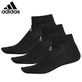 アディダス 3足組ソックス メンズ レディース メッシュ3Pショートソックス FZC04 adidas