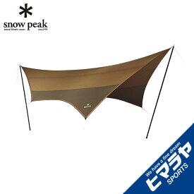 スノーピーク タープ Tarp アメニティタープヘキサLセット TP-851SR snow peak