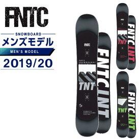 エフエヌティーシー FNTC スノーボード 板 メンズ ティーエヌティー TNT