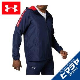 アンダーアーマー 野球 ウインドブレーカージャケット メンズ UA 9ストロング ストレッチウーブン ジャケット 1346878 410 UNDER ARMOUR