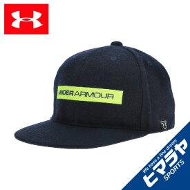 アンダーアーマー キャップ 帽子 メンズ レディース UAウール フラットブリム 1346892 410 UNDER ARMOUR