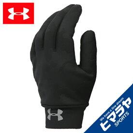 アンダーアーマー 野球 トレーニング手袋 ジュニア UA Youth Baseball CG Glove 1346908-001 UNDER ARMOUR