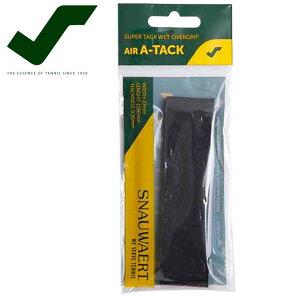 スノワート テニス バドミントン グリップテープ AIR AT-TACK エアアタック 4G0098120 SNAUWAERT