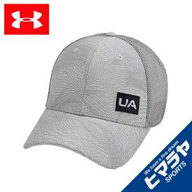 アンダーアーマー キャップ 帽子 メンズ UAブリッツィング トラッカー3.0 トレーニング MEN 1305039-011 UNDER ARMOUR