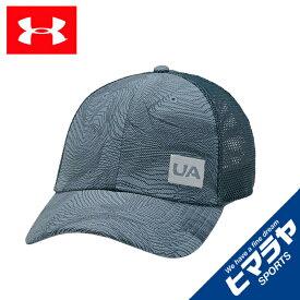 【ポイント10倍 9/15 0:00〜9/17 9:59】 アンダーアーマー キャップ 帽子 メンズ UAブリッツィング トラッカー3.0 トレーニング MEN 1305039-013 UNDER ARMOUR