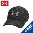 アンダーアーマー キャップ 帽子 メンズ UAプリント ブリッツィング3.0 トレーニング MEN 1305038-010 UNDER ARMOUR