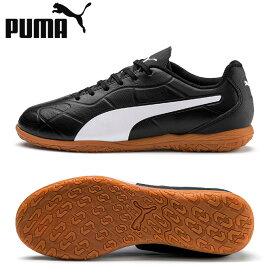 プーマ フットサルシューズ インドア ジュニア モナーク IT 105727 01 PUMA